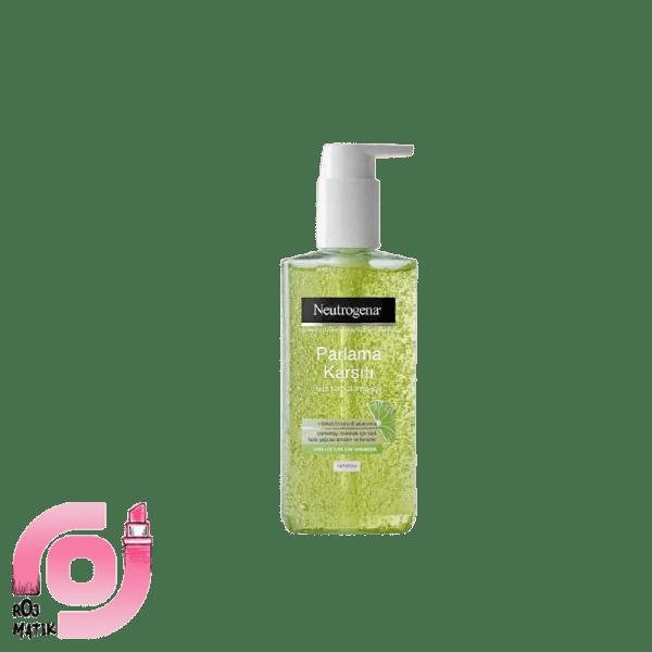 Neutrogena Lemon & Aloe Vera Cleansing Gel